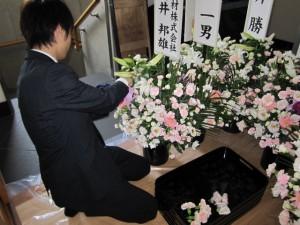 「家族葬」の流れ11-1