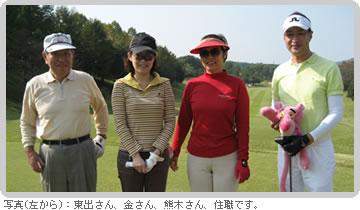 東京教区親睦ゴルフコンペ