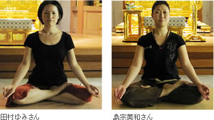 寺yoga、新たなインストラクターを迎えて