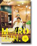Metro Min.(メトロメッツ) No.100