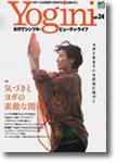 Yogini vol.24