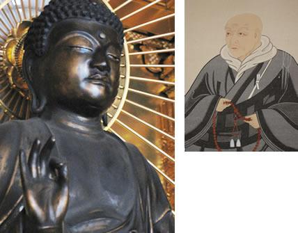 真宗大谷派。京都の東本願寺が本山。「南無阿弥陀仏」の教えであり、宗祖は親鸞聖人です。