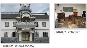 浅草仏教会「見学旅行」