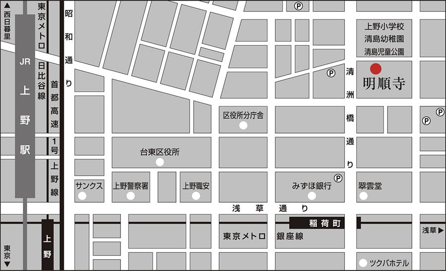 明順寺周辺地図
